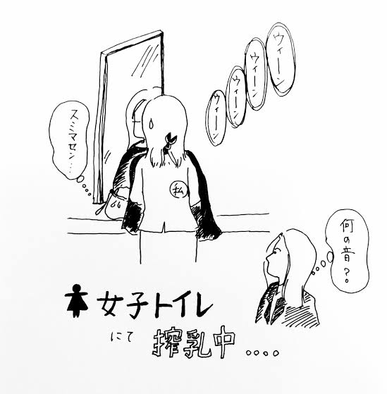 f:id:tomobataraki-system:20200914181343j:plain
