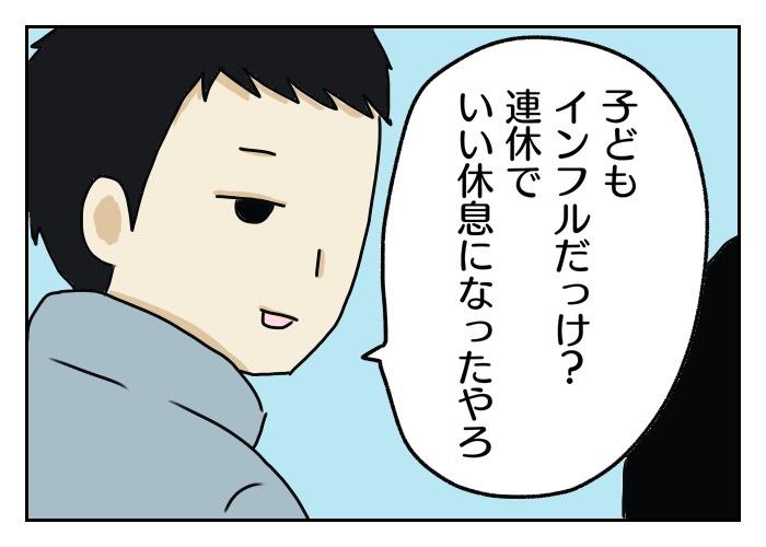 f:id:tomobataraki-system:20200920215308j:plain