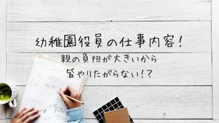 f:id:tomobataraki-system:20200927104645j:plain