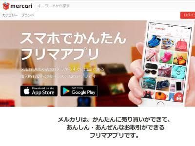 f:id:tomobataraki-system:20201121112649j:plain
