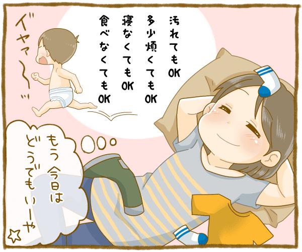 f:id:tomobataraki-system:20201123153149p:plain