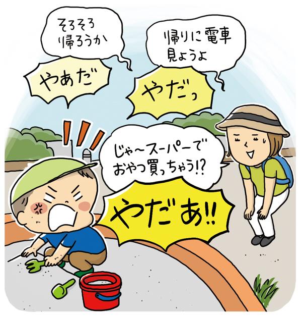 f:id:tomobataraki-system:20201123153152j:plain
