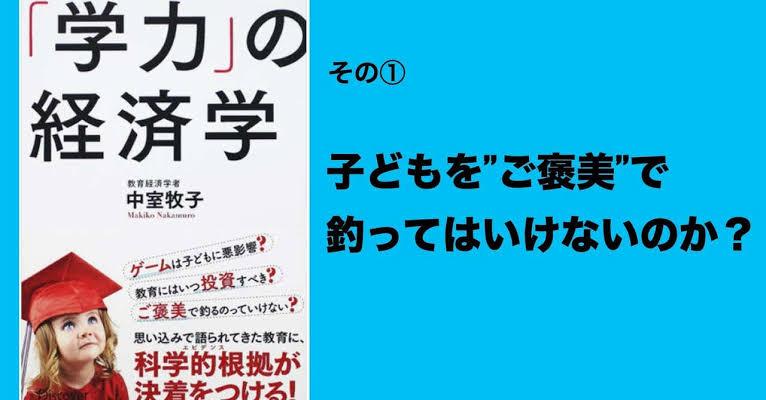 f:id:tomobataraki-system:20201206151642j:plain