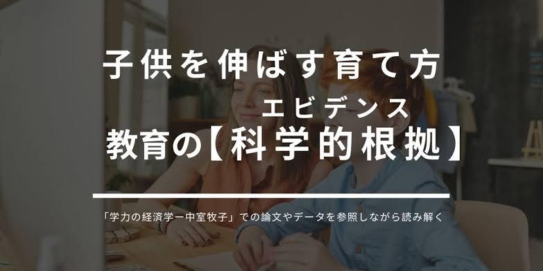 f:id:tomobataraki-system:20201208184346j:plain