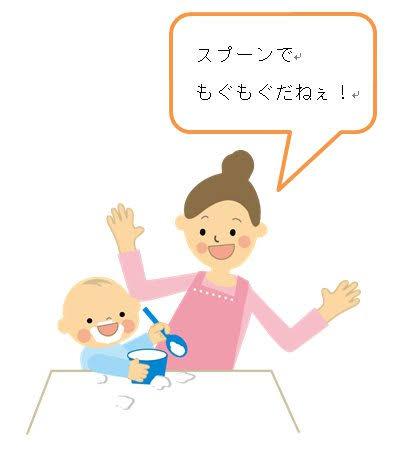 f:id:tomobataraki-system:20201213131339j:plain