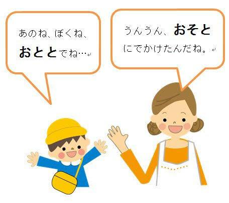 f:id:tomobataraki-system:20201213133240j:plain
