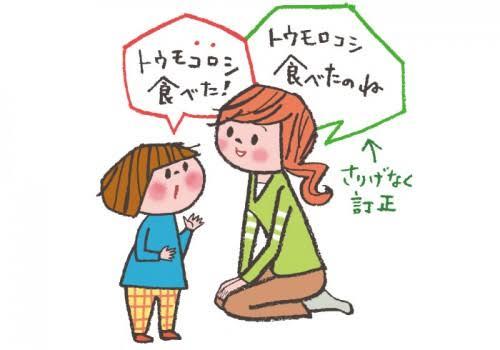 f:id:tomobataraki-system:20201213134237j:plain