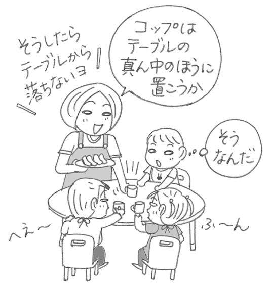 f:id:tomobataraki-system:20201213134948j:plain