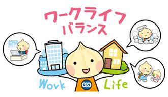 f:id:tomobataraki-system:20201218154321j:plain
