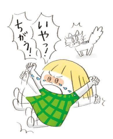 f:id:tomobataraki-system:20201221182243j:plain