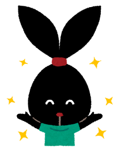 f:id:tomobataraki:20170310160849p:plain