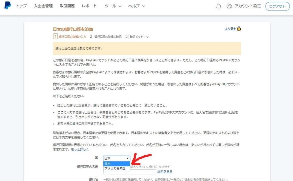 f:id:tomobataraki:20171029215533j:plain