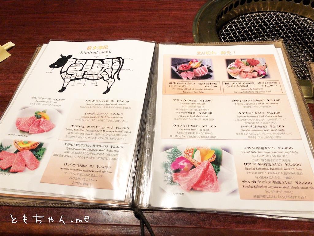 f:id:tomochan-me:20190510152129j:image