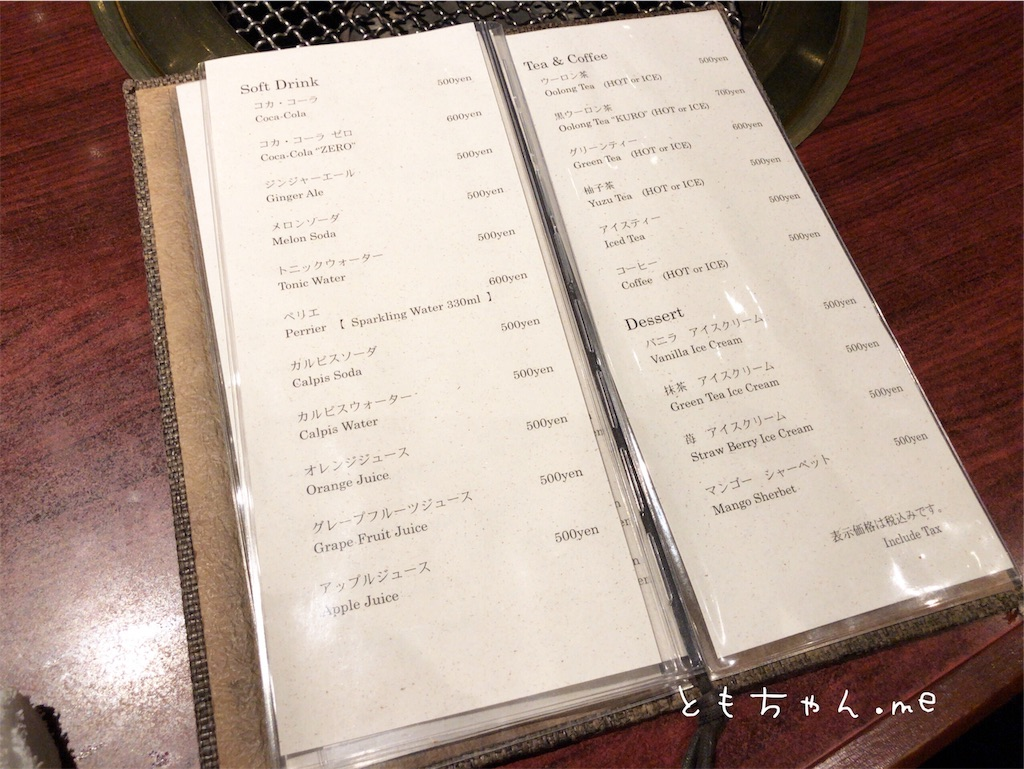 f:id:tomochan-me:20190510152204j:image