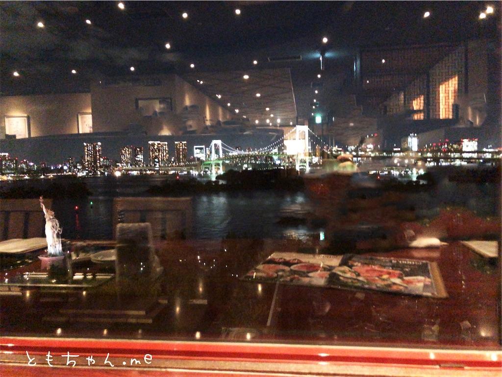 f:id:tomochan-me:20190510152214j:image