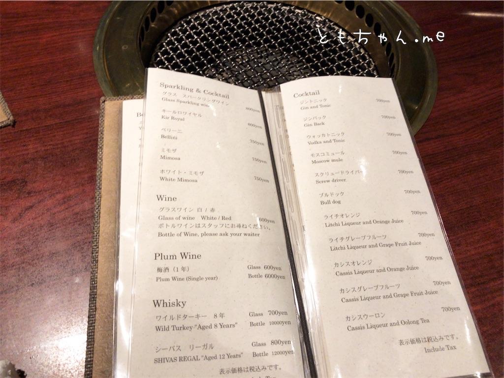 f:id:tomochan-me:20190510152246j:image