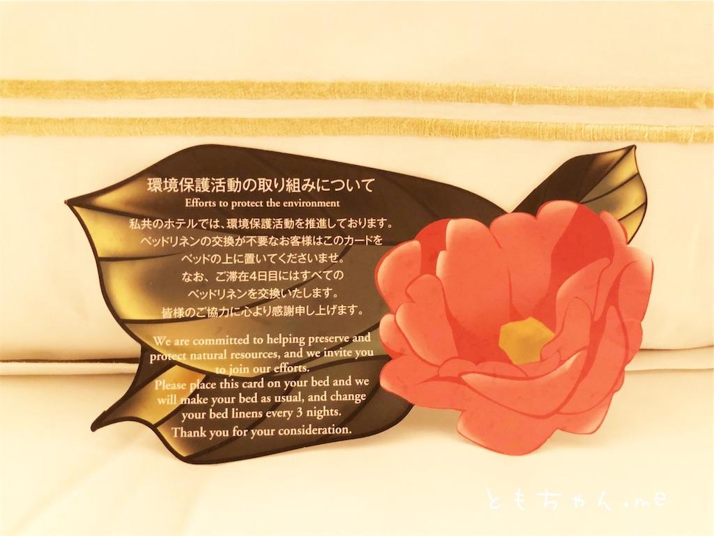 f:id:tomochan-me:20190523221429j:image