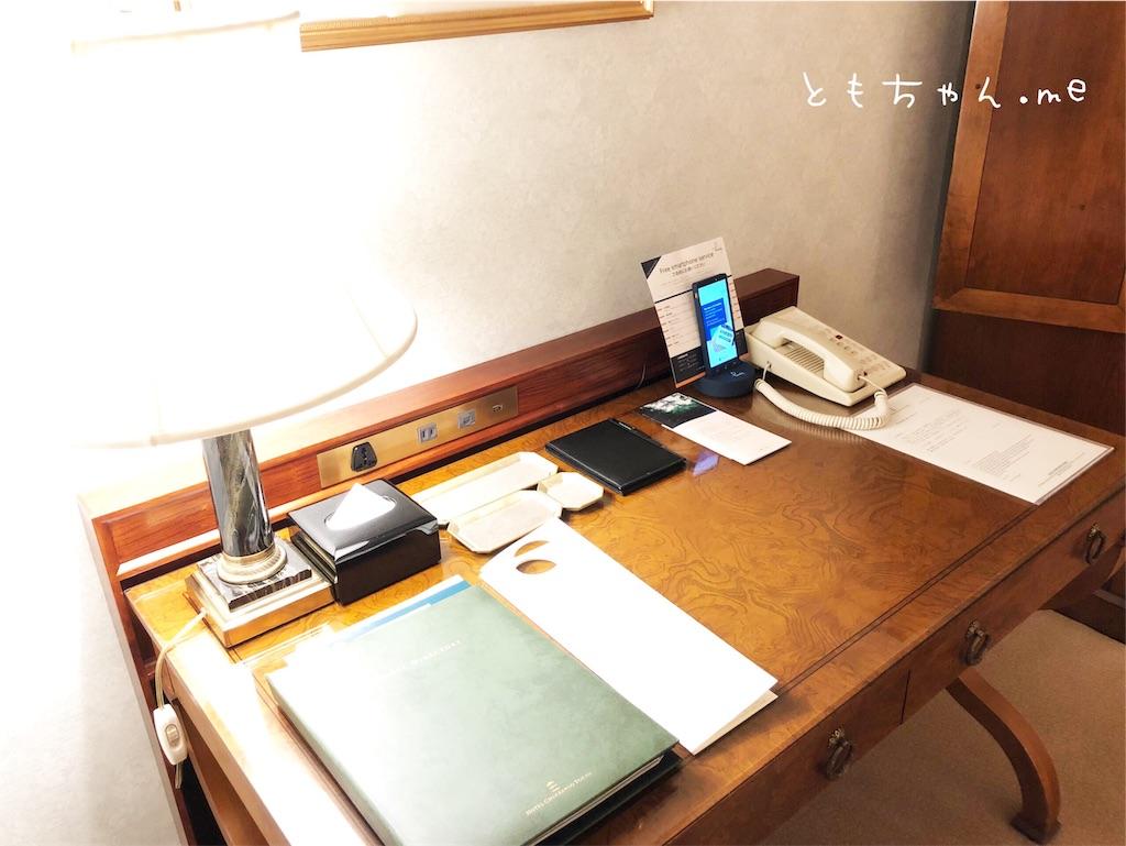 f:id:tomochan-me:20190523221656j:image