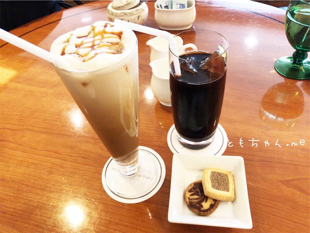 f:id:tomochan-me:20190524162136j:image