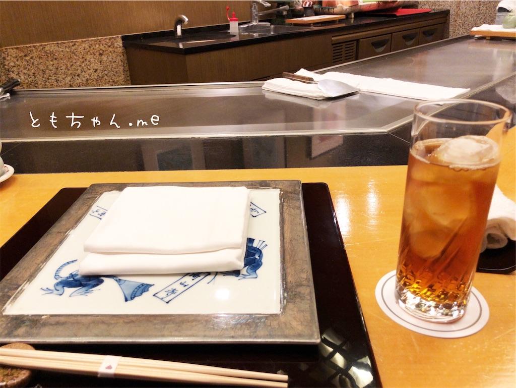 f:id:tomochan-me:20190526020154j:image