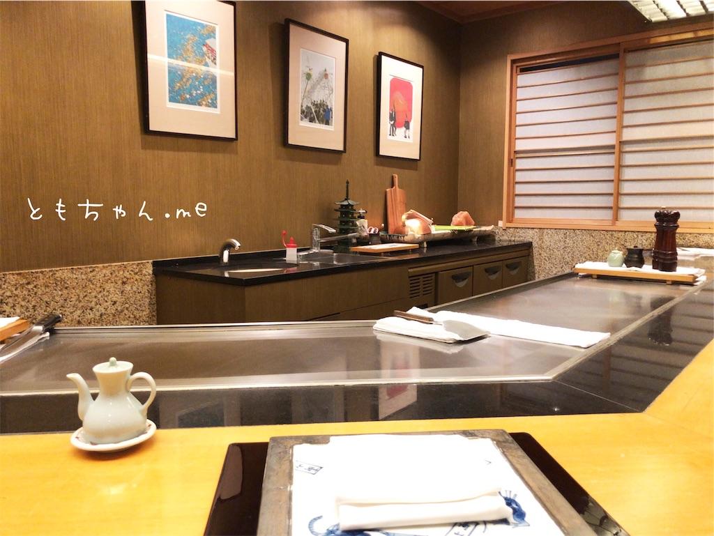 f:id:tomochan-me:20190526020235j:image