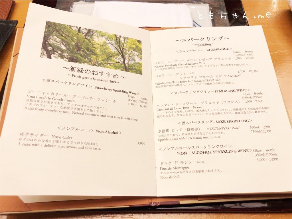 f:id:tomochan-me:20190526020241j:image