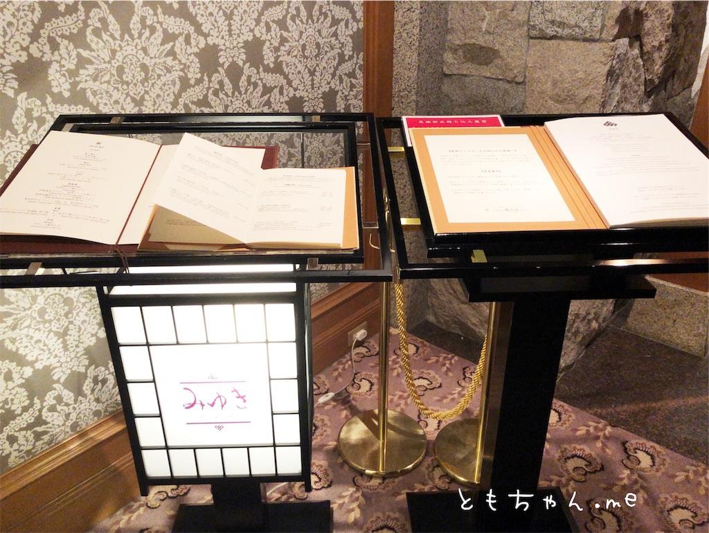 f:id:tomochan-me:20190526020306j:image
