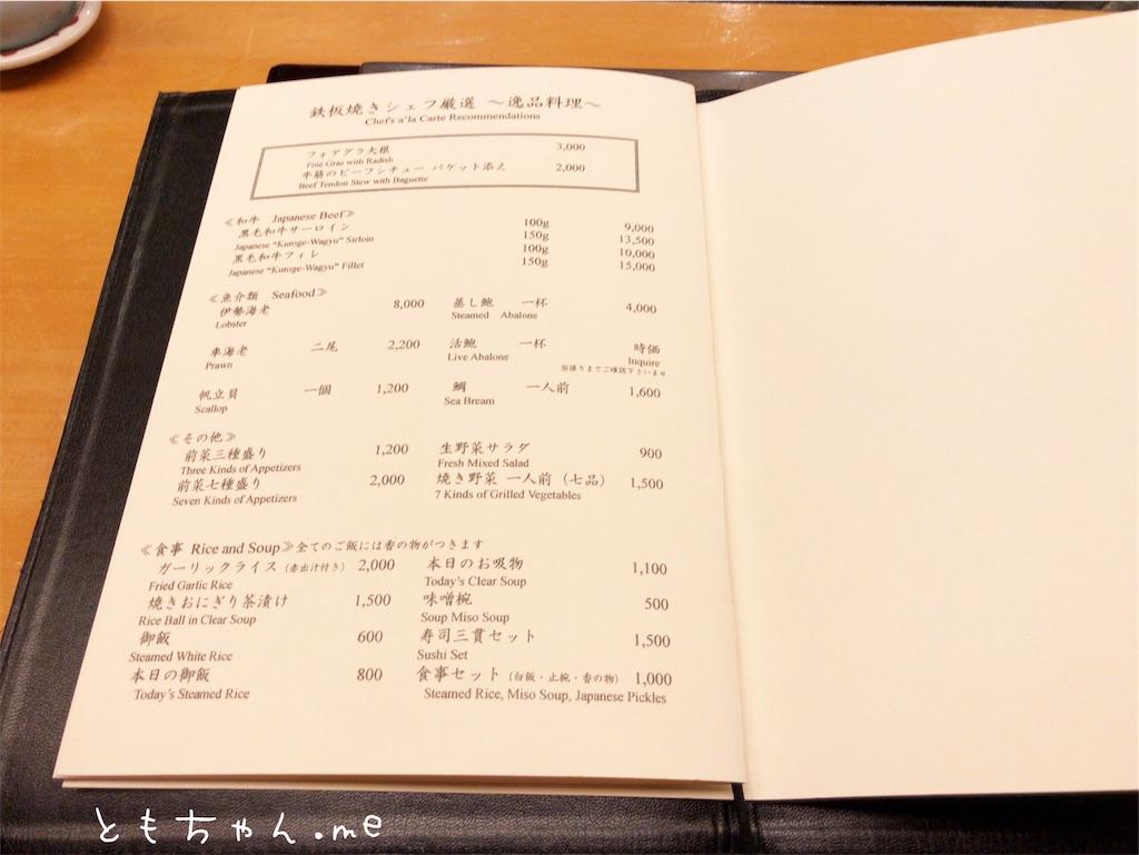 f:id:tomochan-me:20190526020316j:image