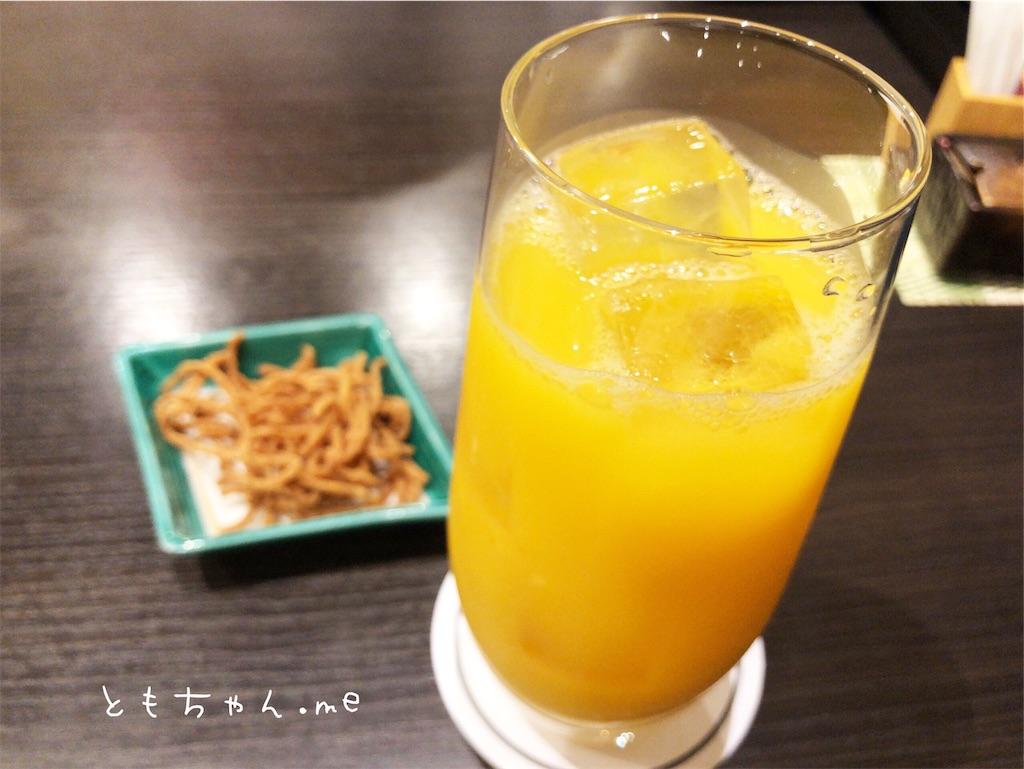 f:id:tomochan-me:20190526135818j:image