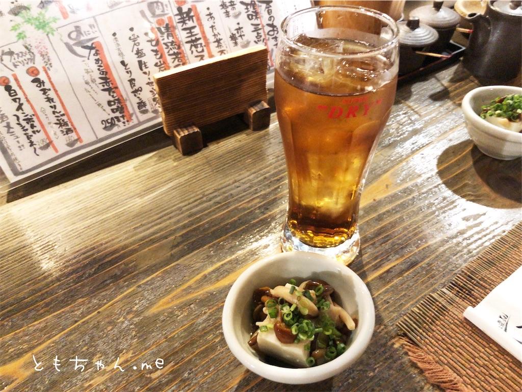 f:id:tomochan-me:20190526222746j:image