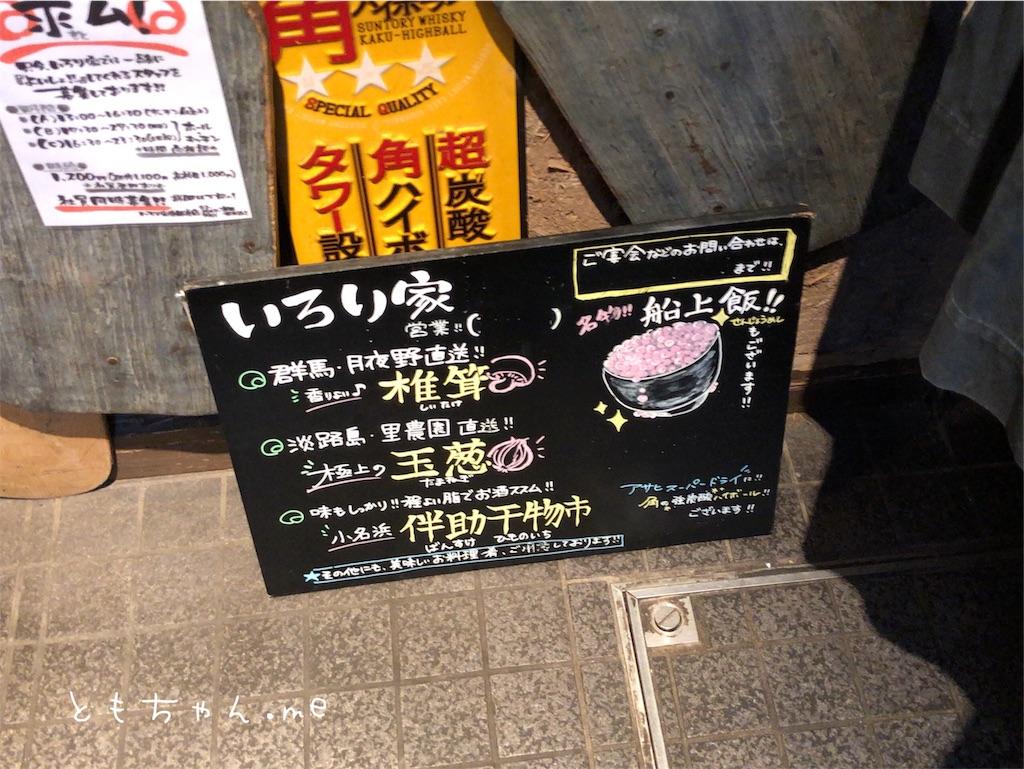f:id:tomochan-me:20190526222750j:image
