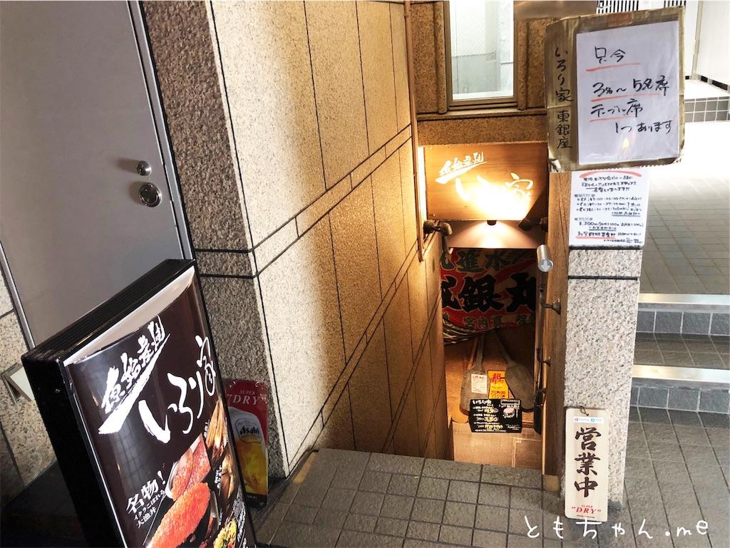 f:id:tomochan-me:20190526222925j:image