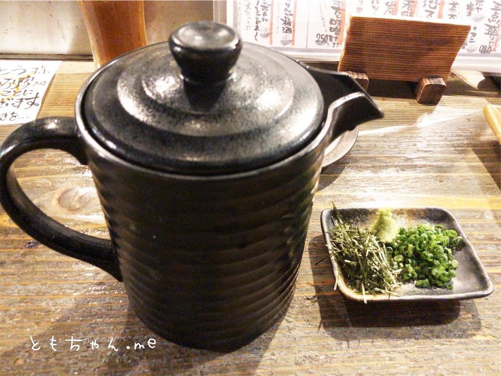 f:id:tomochan-me:20190526223006j:image
