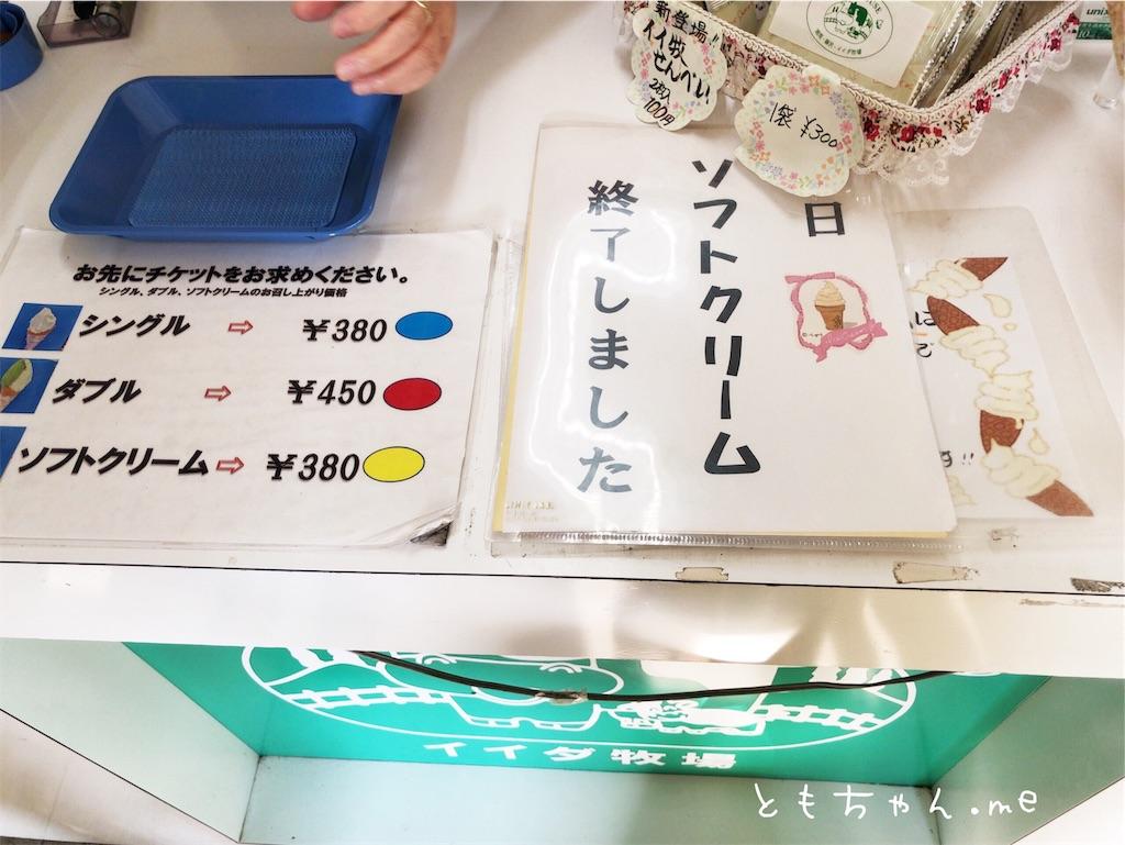 f:id:tomochan-me:20190531014308j:image