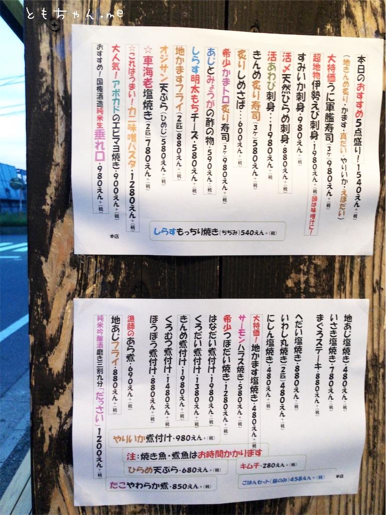 f:id:tomochan-me:20190531172730j:image