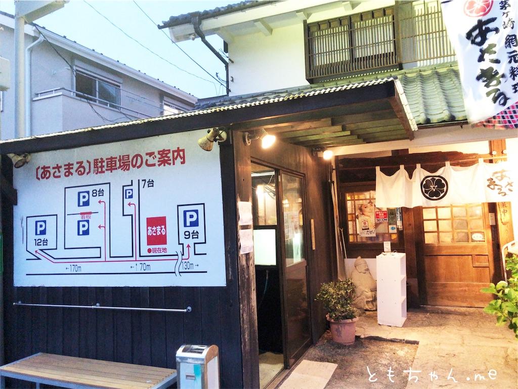 f:id:tomochan-me:20190531172751j:image