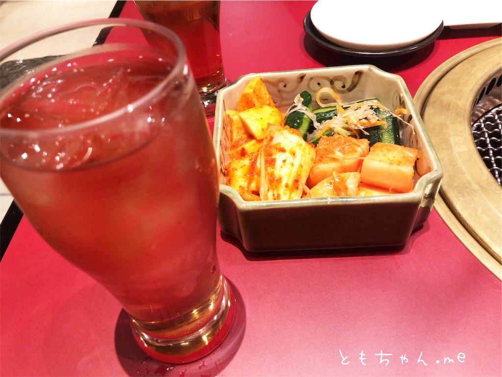 f:id:tomochan-me:20190601021012j:image