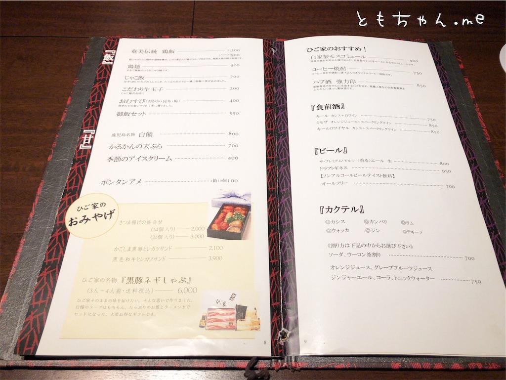 f:id:tomochan-me:20190602020303j:image