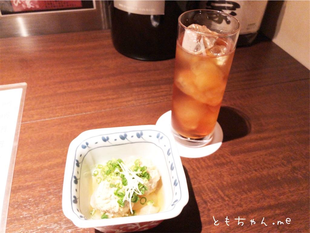 f:id:tomochan-me:20190602021017j:image