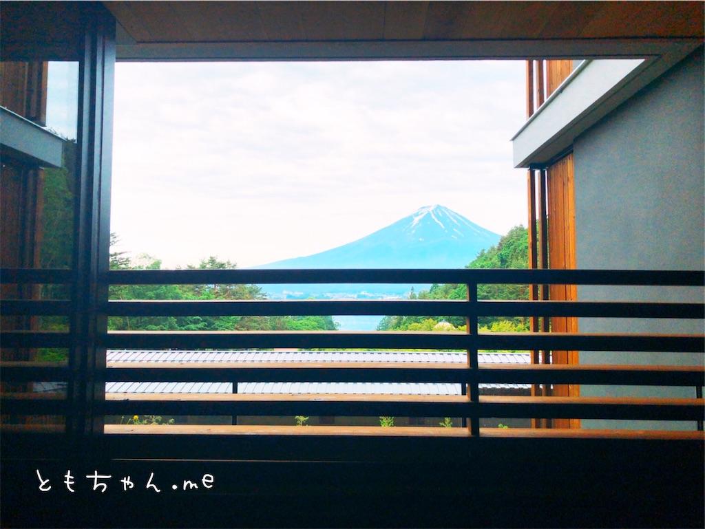 f:id:tomochan-me:20190613172855j:image