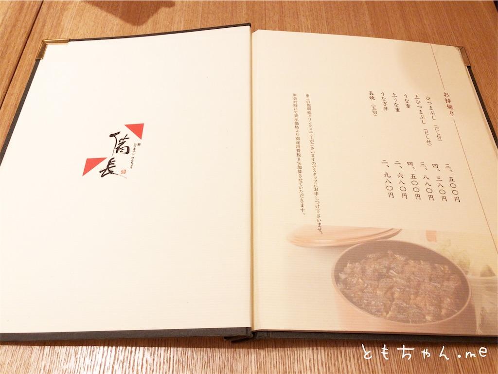 f:id:tomochan-me:20190621151849j:image