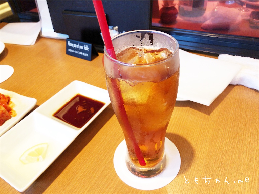 f:id:tomochan-me:20190623142802j:image