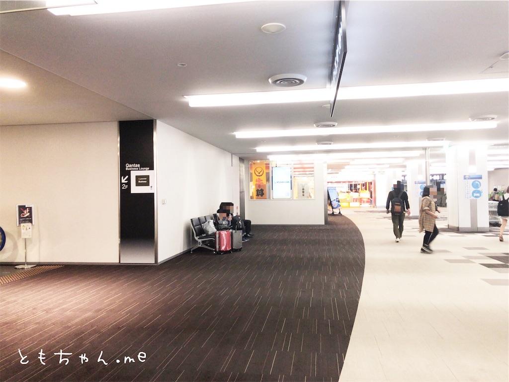 f:id:tomochan-me:20190703112448j:image