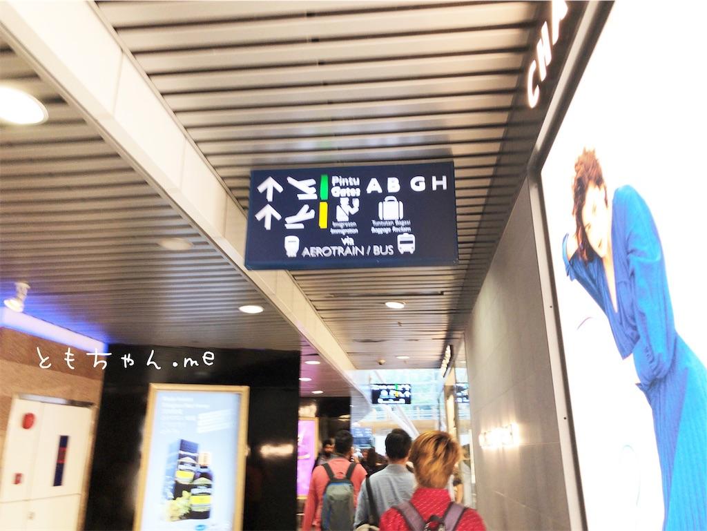 f:id:tomochan-me:20190704192720j:image