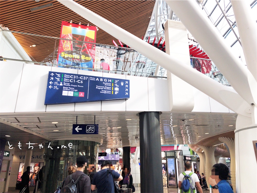 f:id:tomochan-me:20190704192739j:image