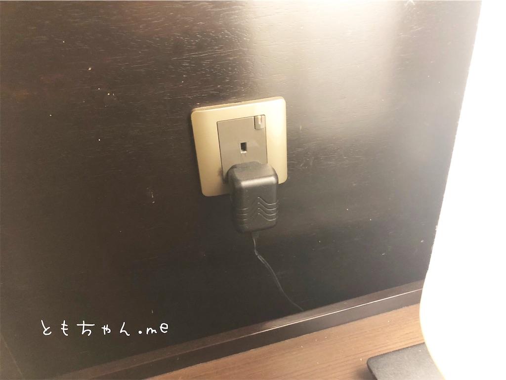 f:id:tomochan-me:20190707100628j:image