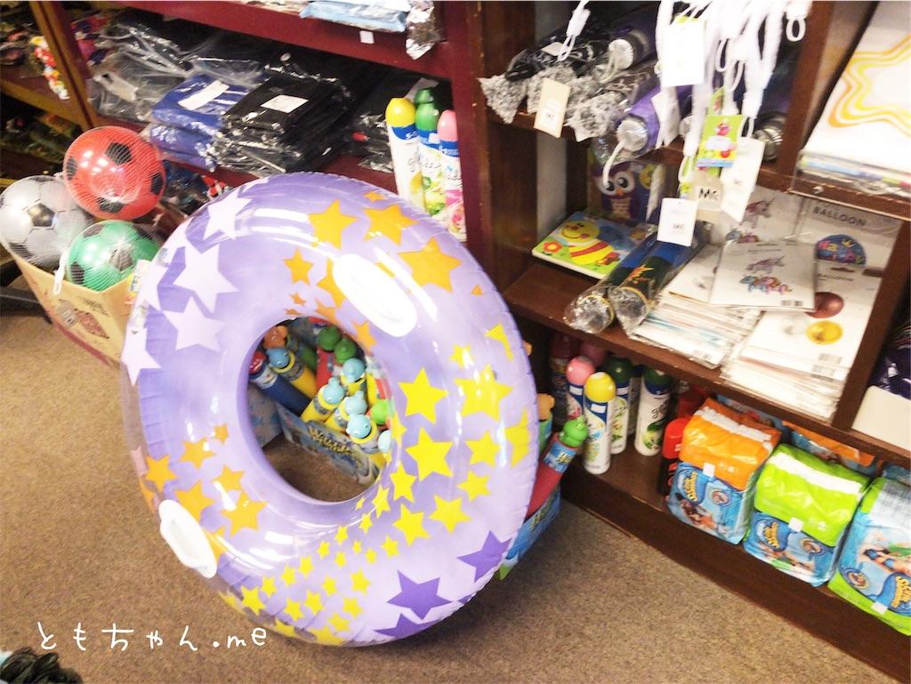 f:id:tomochan-me:20190708163156j:image