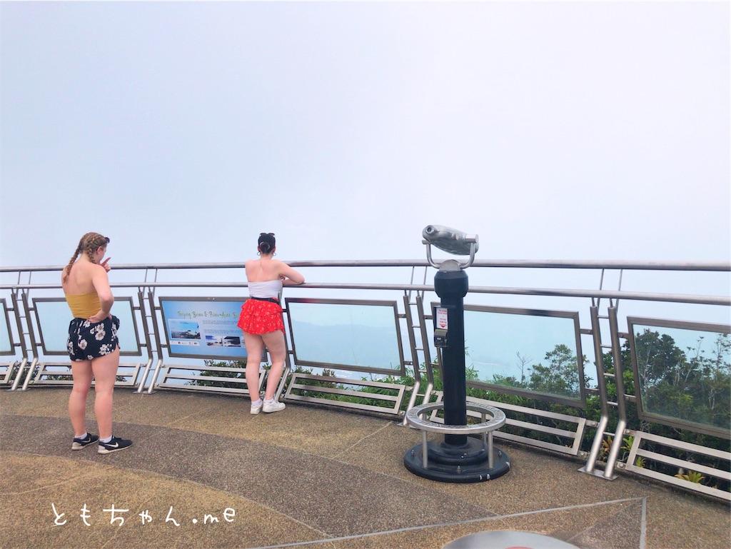 f:id:tomochan-me:20190710165605j:image