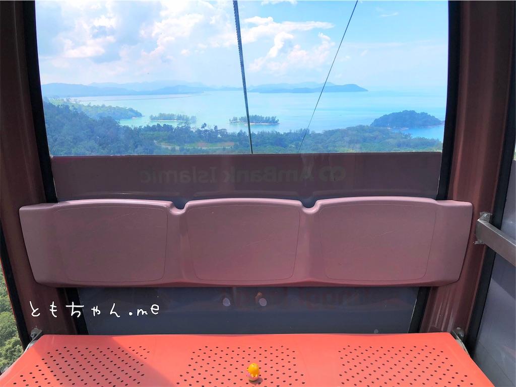 f:id:tomochan-me:20190711165710j:image