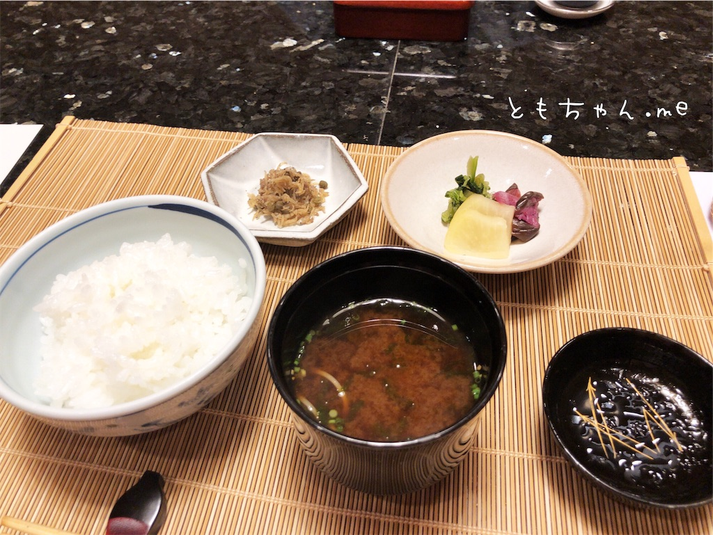 f:id:tomochan-me:20190724173813j:image